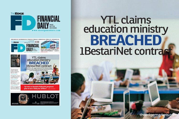 杨忠礼通讯声称教育部违反1BestariNet合约